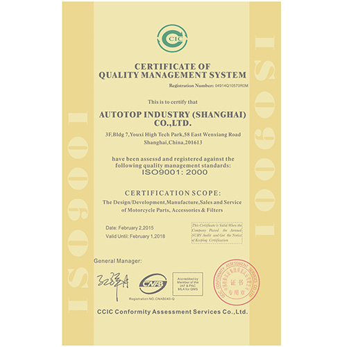 ISO Certificate For Autotop Industry (Shanghai) Co., Ltd.